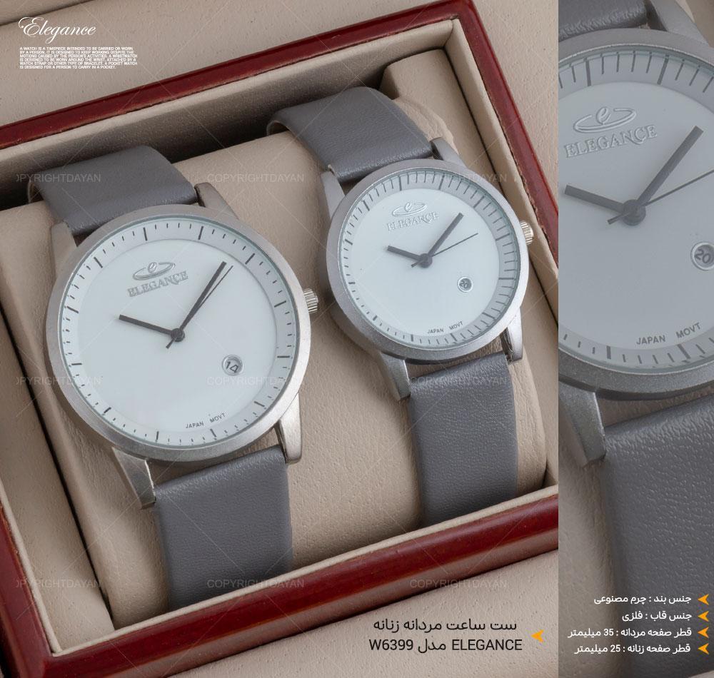 ست ساعت مردانه زنانه Elegance مدل W6399 (فیلی)