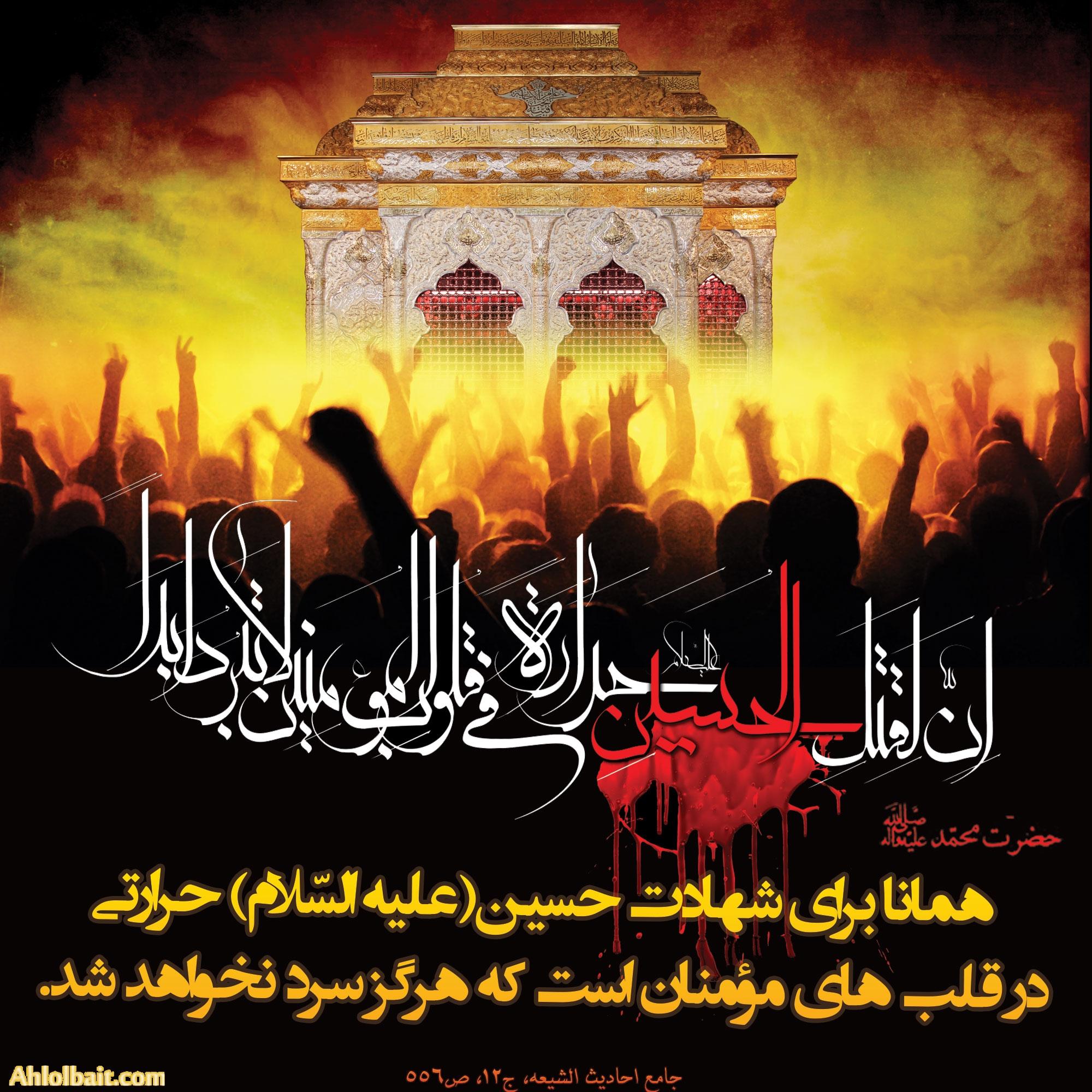 اگر خون حسین (ع) و یارانش در عاشورا به زمین ریخت ولی با صبر حضرت زینب سلام اله علیها در اربعین معنا یافت