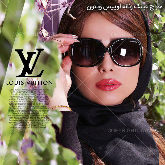 حراج ارزان عینک زنانه لوییس ویژن