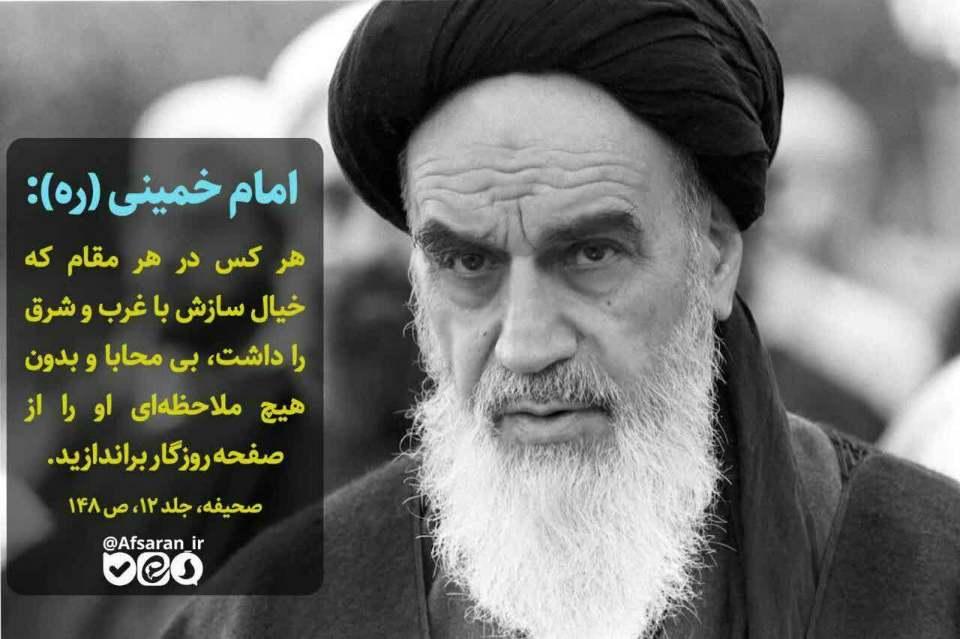دولت امریکا با انجام مذاکرات با ایران فقط خواستار جاسوسی و انجام اقدامات پنهان در ایران است