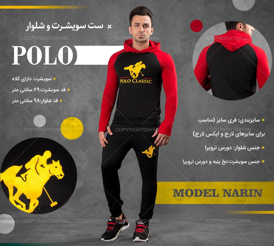 ست سویشرت و شلوار مردانه پولو Polo مدل نارین Narin