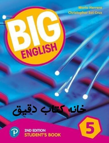دانلود کتاب جواب کتاب کار بیگ انگلیش BIG ENGLISH 5