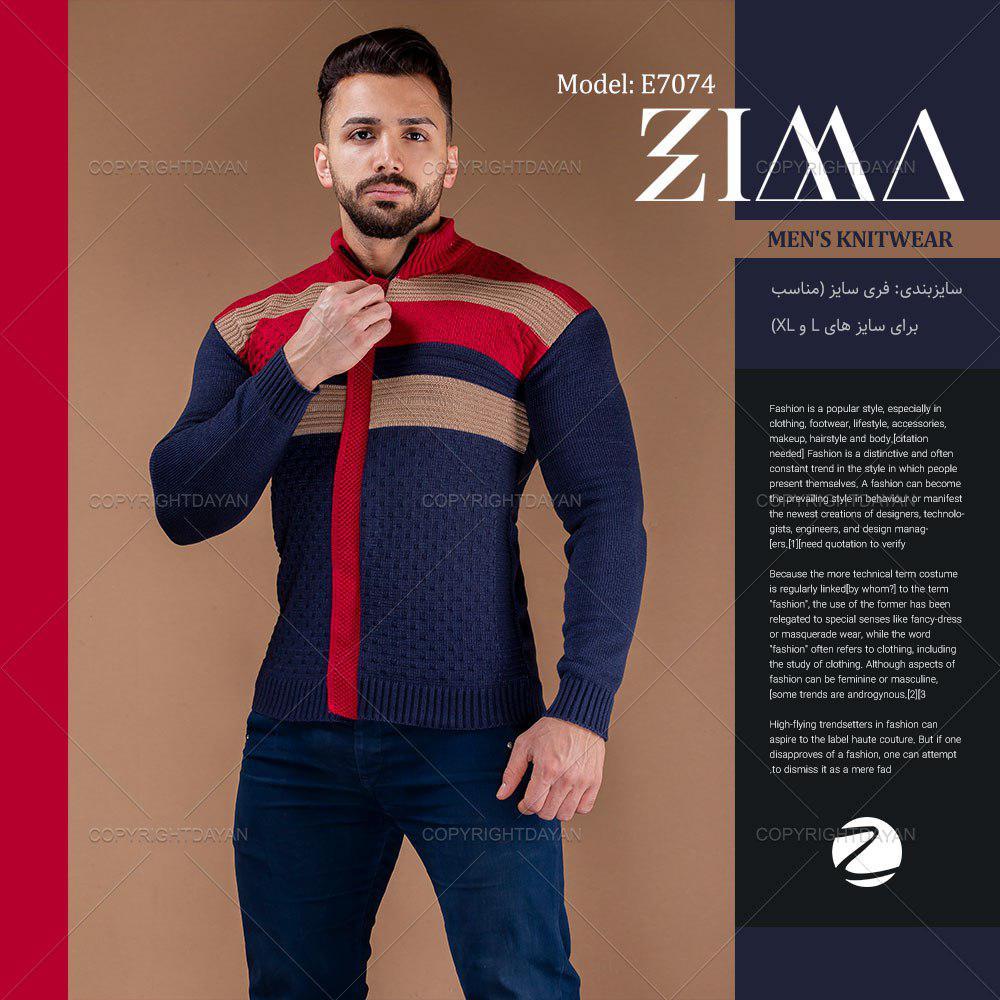 بافت مردانه Zima مدل E7074 (سرمه ای)