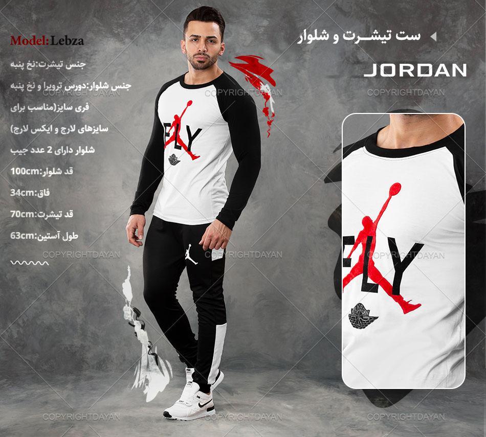 ست تیشرت و شلوار مردانه Jordan مدل Lebza