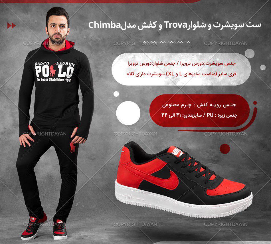 ست سویشرت و شلوار تروا Trova و کفش مدل چیمبا Chimba(مشکی قرمز)