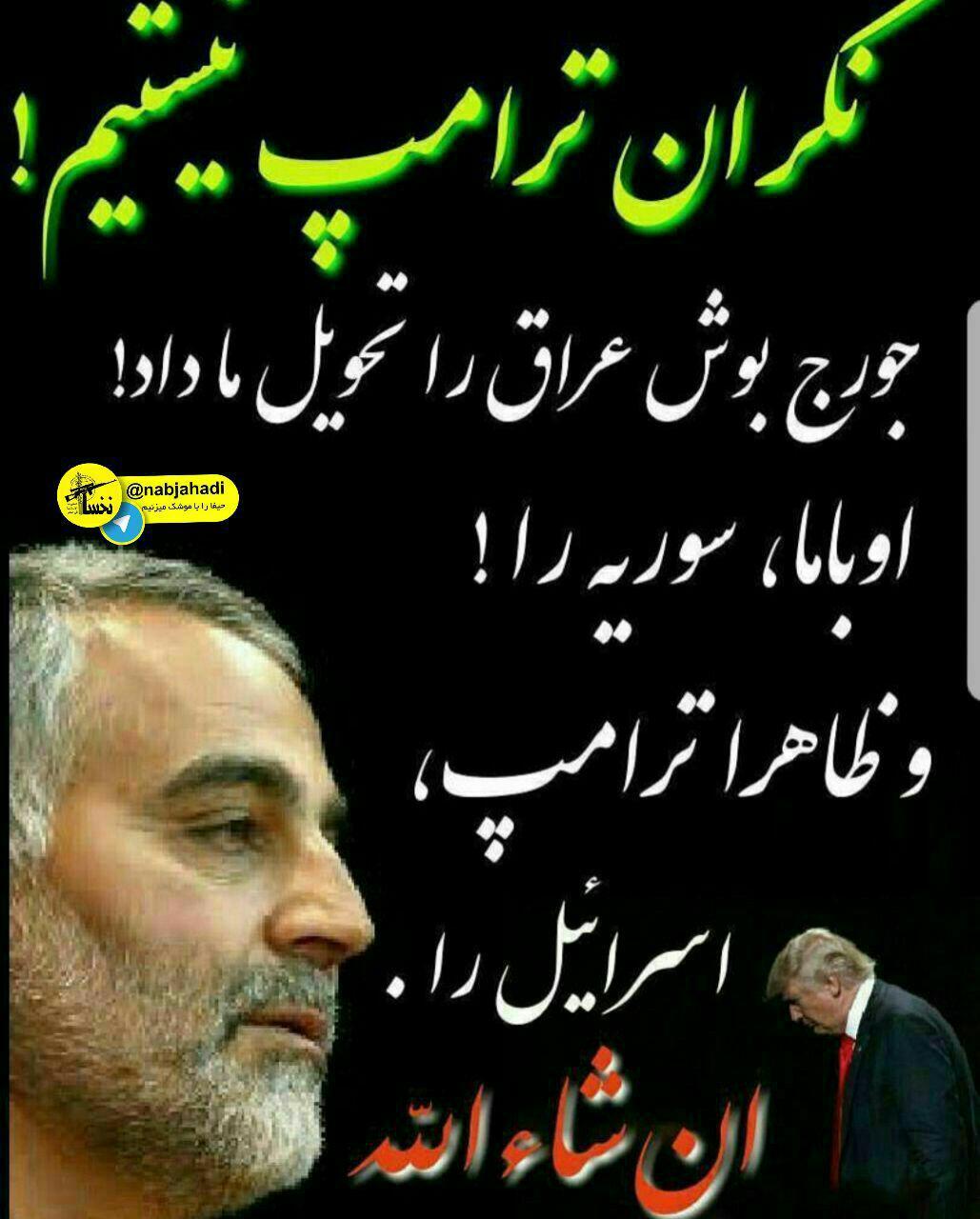 انقلاب اسلامی روز به روز با شکوهتر می شود و نام آورانش بزرگتر