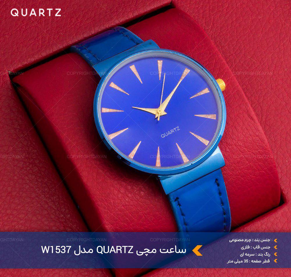 ساعت مچی Quartz مدل W1537 (سرمه ای)