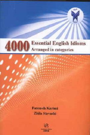 4000 اصطلاح ضروري زبان انگليسي