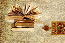 کتاب های احادیث چراغ راه انسان ها