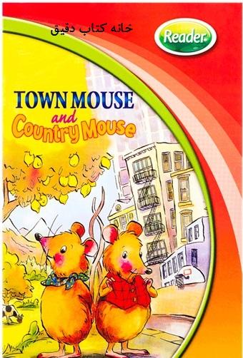موش شهری و موش روستایی (کتاب داستان هیپ 1)