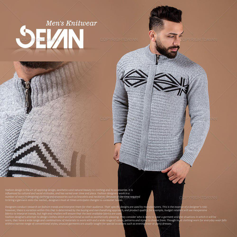 بافت مردانه Sevan (خاکستری)
