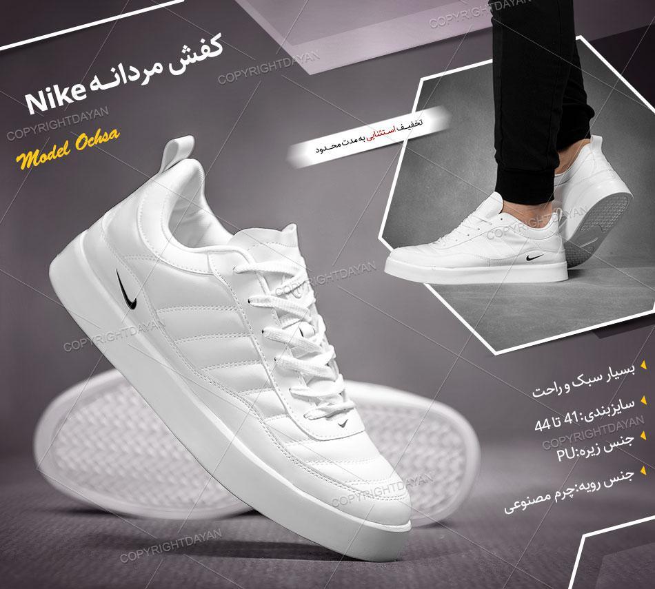 کفش مردانه Nike مدل Ochsa (سفید)