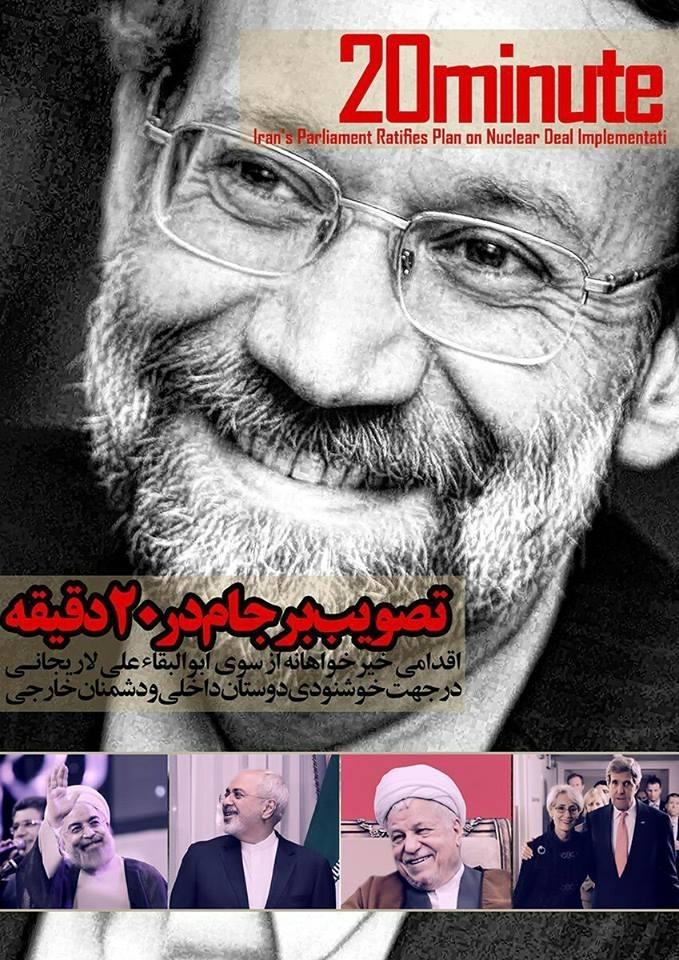 دیگر کسی جز ترسوهای بزدل دولت روحانی از آمریکا و تفاله های آمریکا نمی ترسد و ای کاش آقای روحانی درک معنا می کرد و برای فرار از پاسخگوئی به وعده هایش مردم ایران را از جنگ و قار قار چند کلاغ نمی ترساند