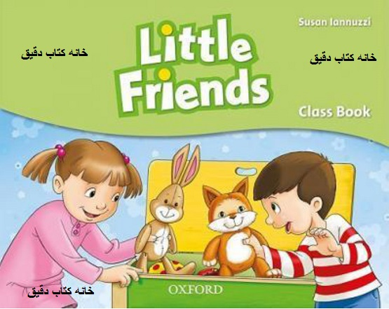 لیتل فرندز Little Friends