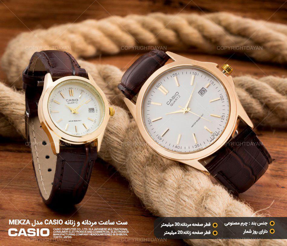 ست ساعت مردانه زنانه Casio مدل Mekza (قهوه ای طلایی)