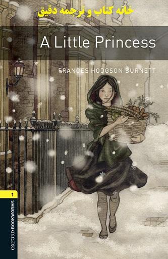 کتاب داستان انگلیسی A Little Princess پرنسس کوچک