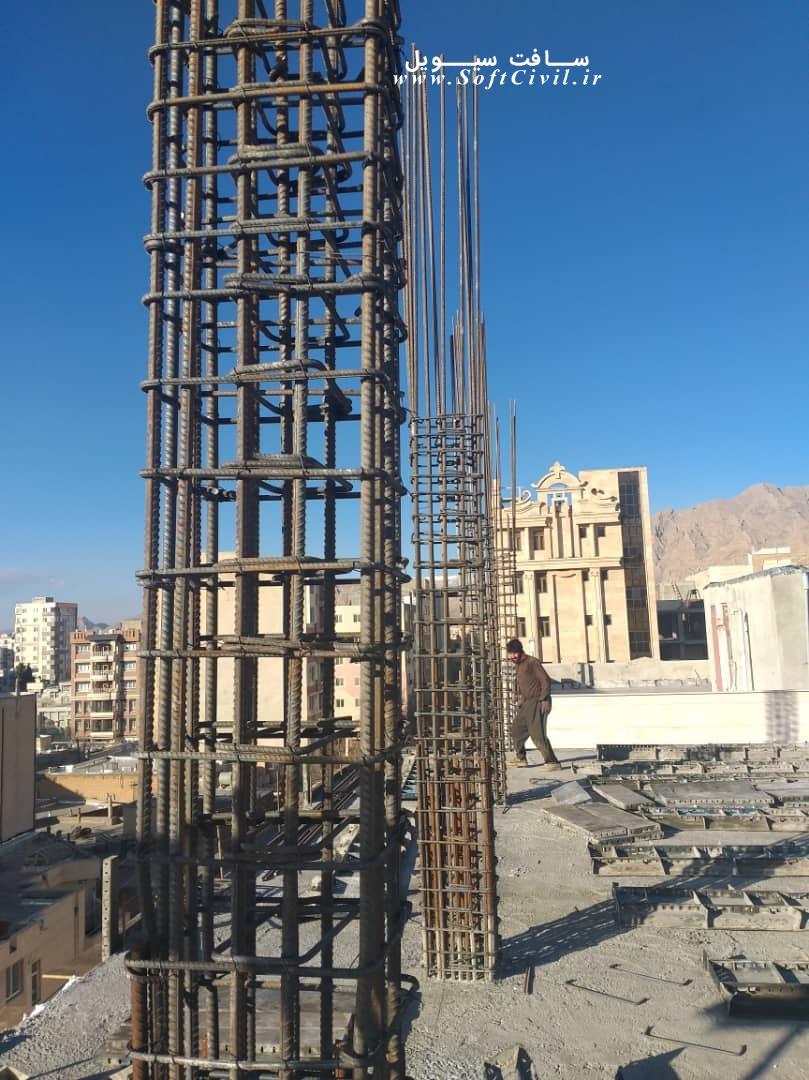 آرماتوربندی ستون ها و بتن ریزی سقف در پروژه نوبهار