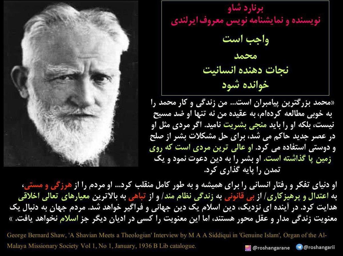 حضرت محمد (ص) امین و پاکدامن بود شجاع و دلاور بود دوستدار مستمندان و یتیمان بود او به لبخندی هر تنابنده ای را بنده خود می کرد
