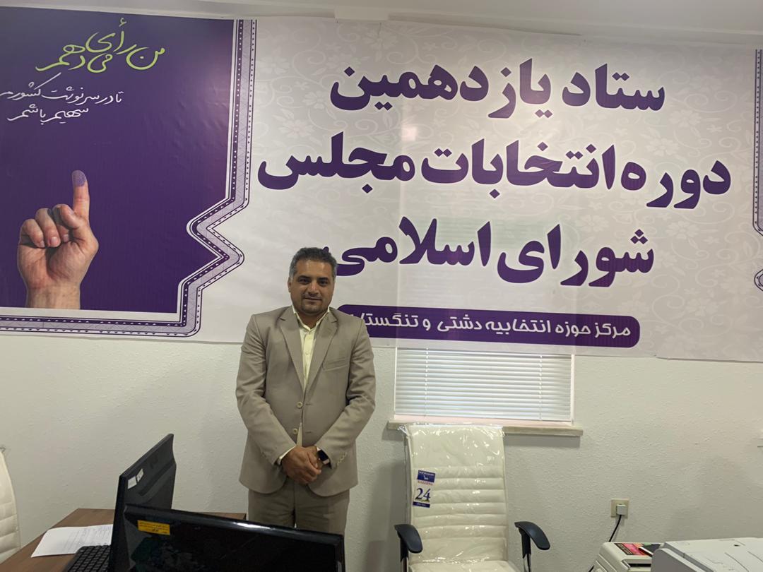 ورود شهردار سابق عسلويه به عرصه انتخابات