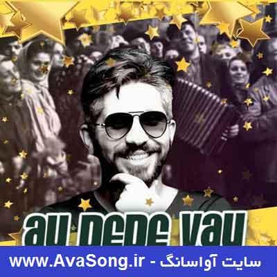 آهنگ Ay Dede Vay از Vuqar Subhan