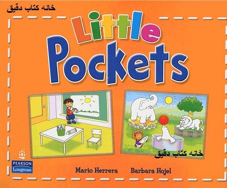 کتاب زبان لیتل پاکتس Little Pockets