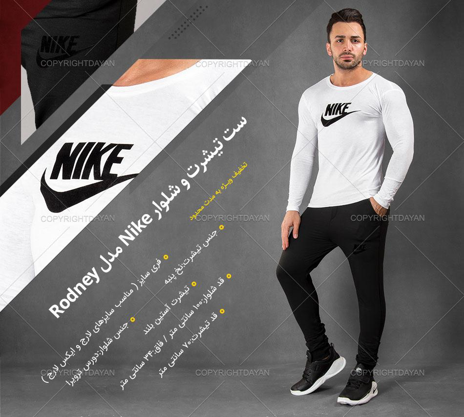ست تیشرت و شلوار نایک Nike مدل رادنی Rodney