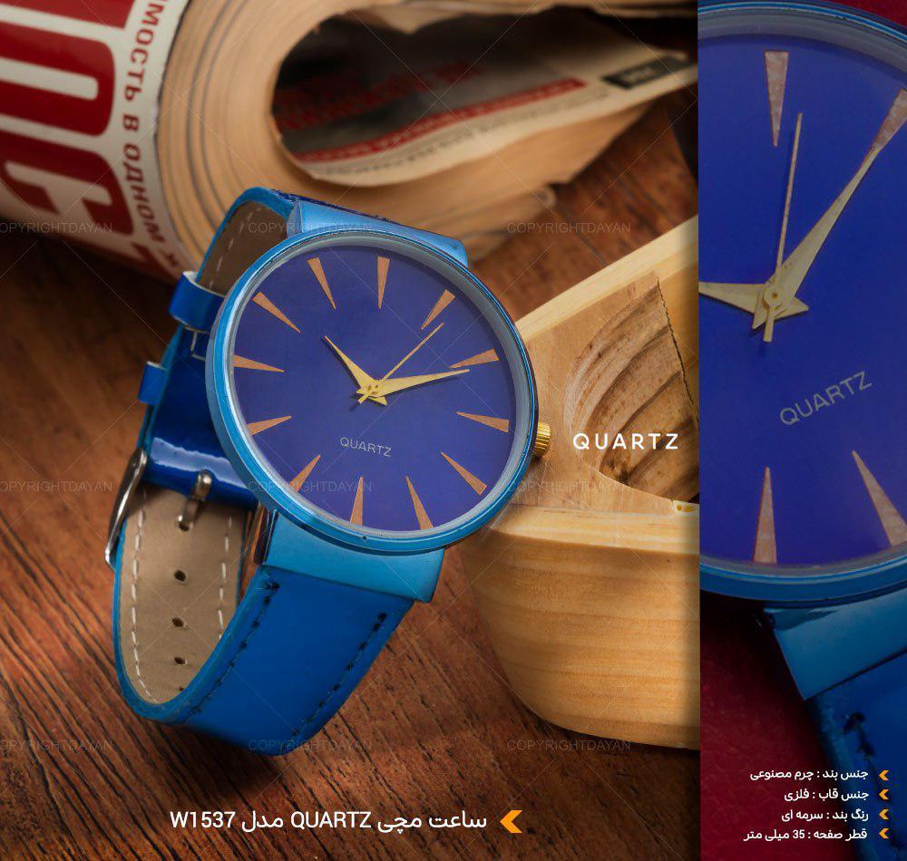 ساعت مچی کوارتز Quartz مدل W1537 (سرمه ای)