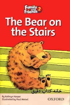 خرس روی پله ها The Bear on the Stairs