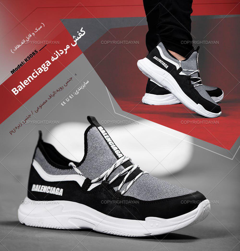 کفش مردانه Balenciaga مدل K5085 (خاکستری)
