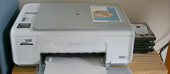 چاپگر چندکاره