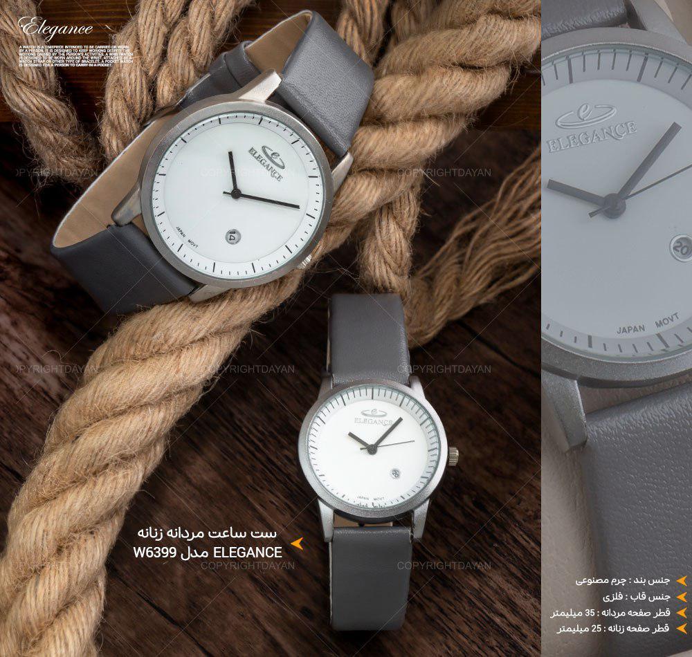 ست ساعت مردانه زنانه الگانس Elegance مدل W6399 (فیلی)