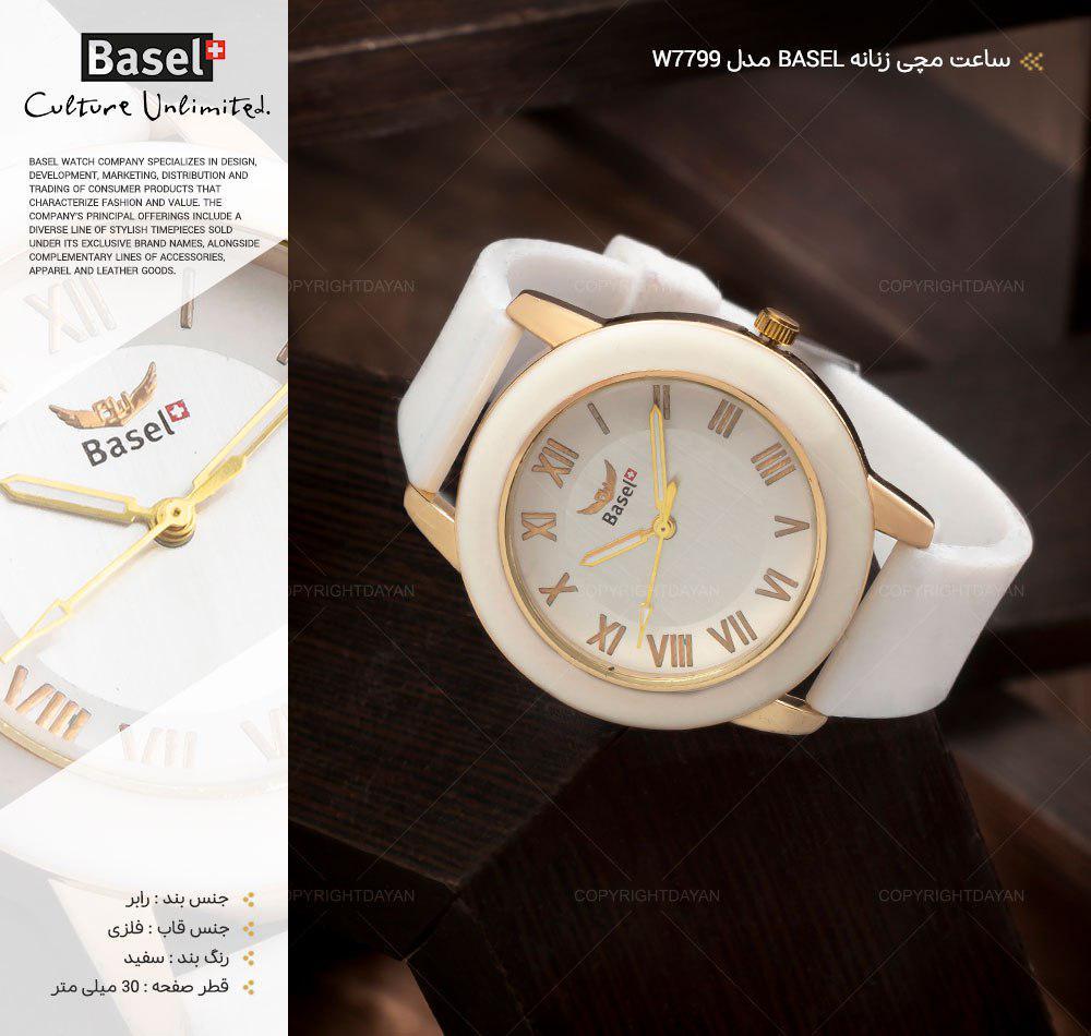ساعت مچی زنانه Basel مدل W7799 (سفید)