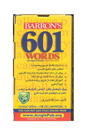 فلش کارت 601 واژه