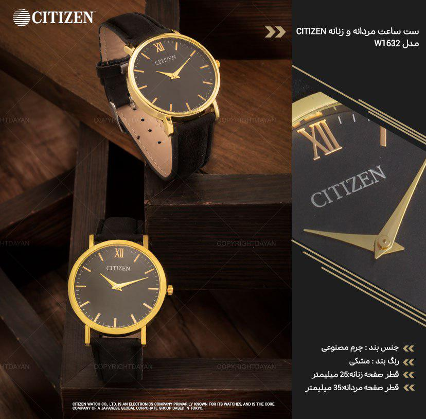 ست ساعت مردانه و زنانه Citizen مدل W1632 (مشکی)