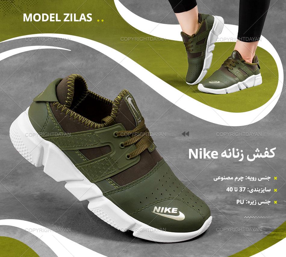 کفش زنانه Nike مدل Zilas (سبز)