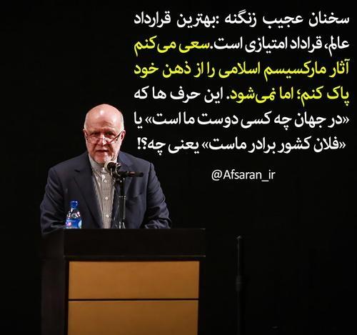 آقای روحانی اگر زبان قدرت های جهانی را می فهمید باید می دانست که آمریکا و اروپا مدت هاست که فهمیده اند تمامی منافع اروپا و آمریکا با ایران و انقلاب اسلامی ناسازگار است.