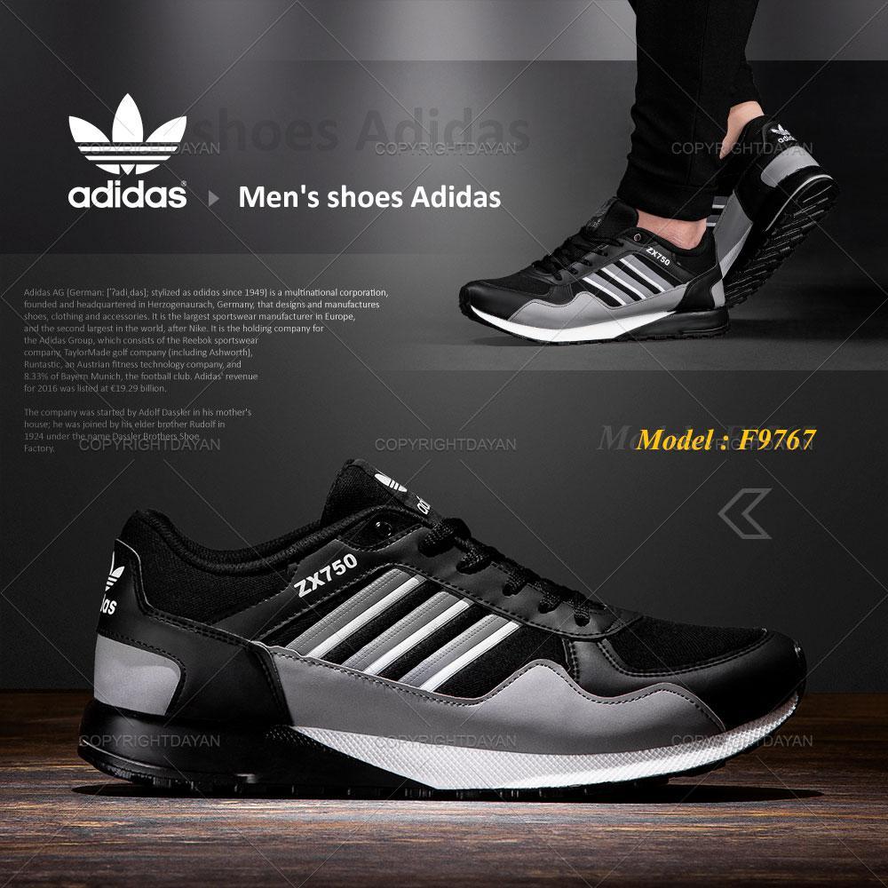 کفش مردانه Adidas مدل F9767 رنگ توسی مشکی
