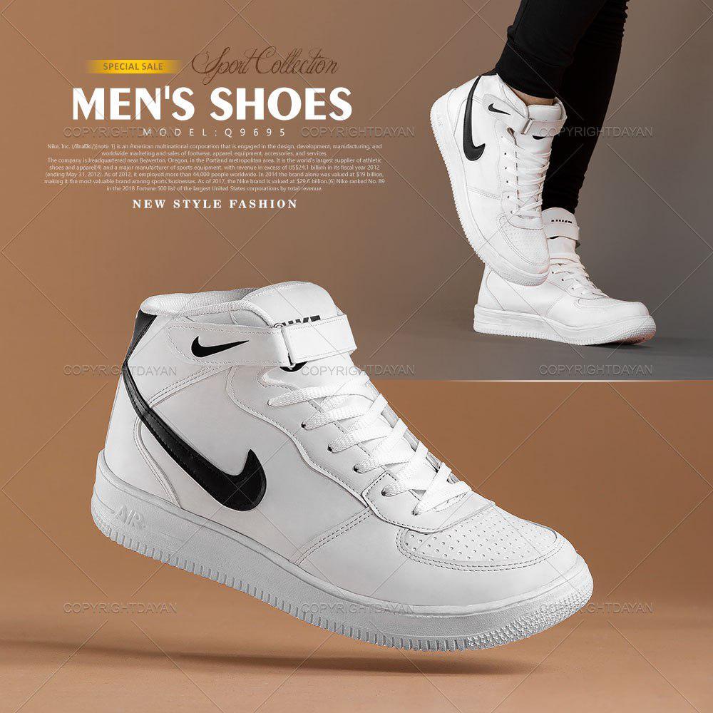 کفش کتونی اسپرت نیم بوت ساقدار سفید چسبی بندی
