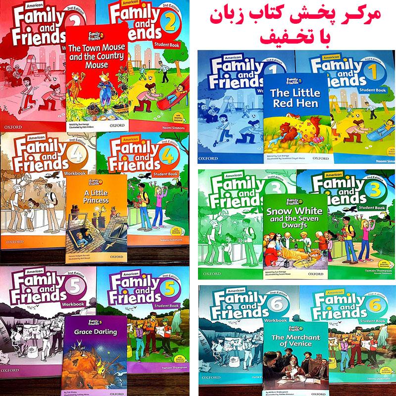 مرکز پخش کتابهای فمیلی فرندز آموزشگاهی با تخفیف بالا و ارسال به سراسر ایران