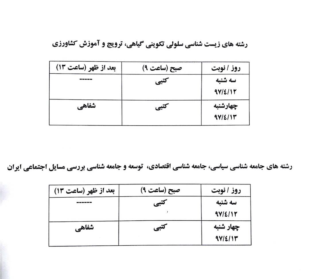 h535590_6aaa18eb-7c00-4668-950e-2fad7c24f7f7.jpg