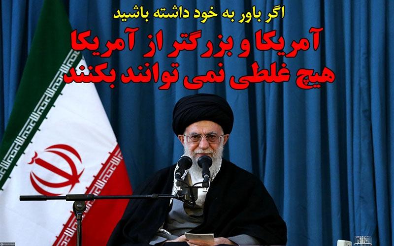 قدرت امروز ایران مذاکره نکردن با آمریکاست