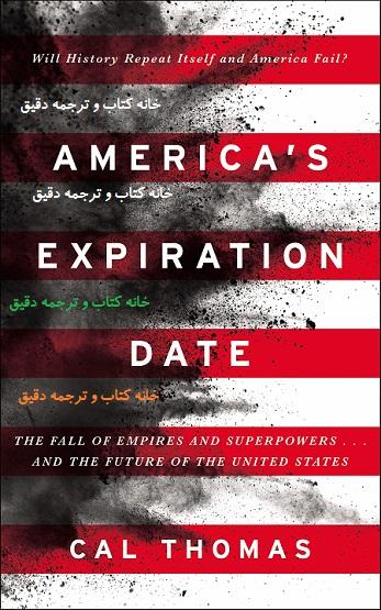 تاریخ انقضاء آمریکا America's Expiration Date