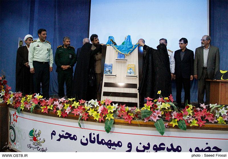 i59220_Hozur-Dar-Jashn-Bazneshastegan-Niruyeh-Daryaee-Artesh-1397-7-7-2.jpg