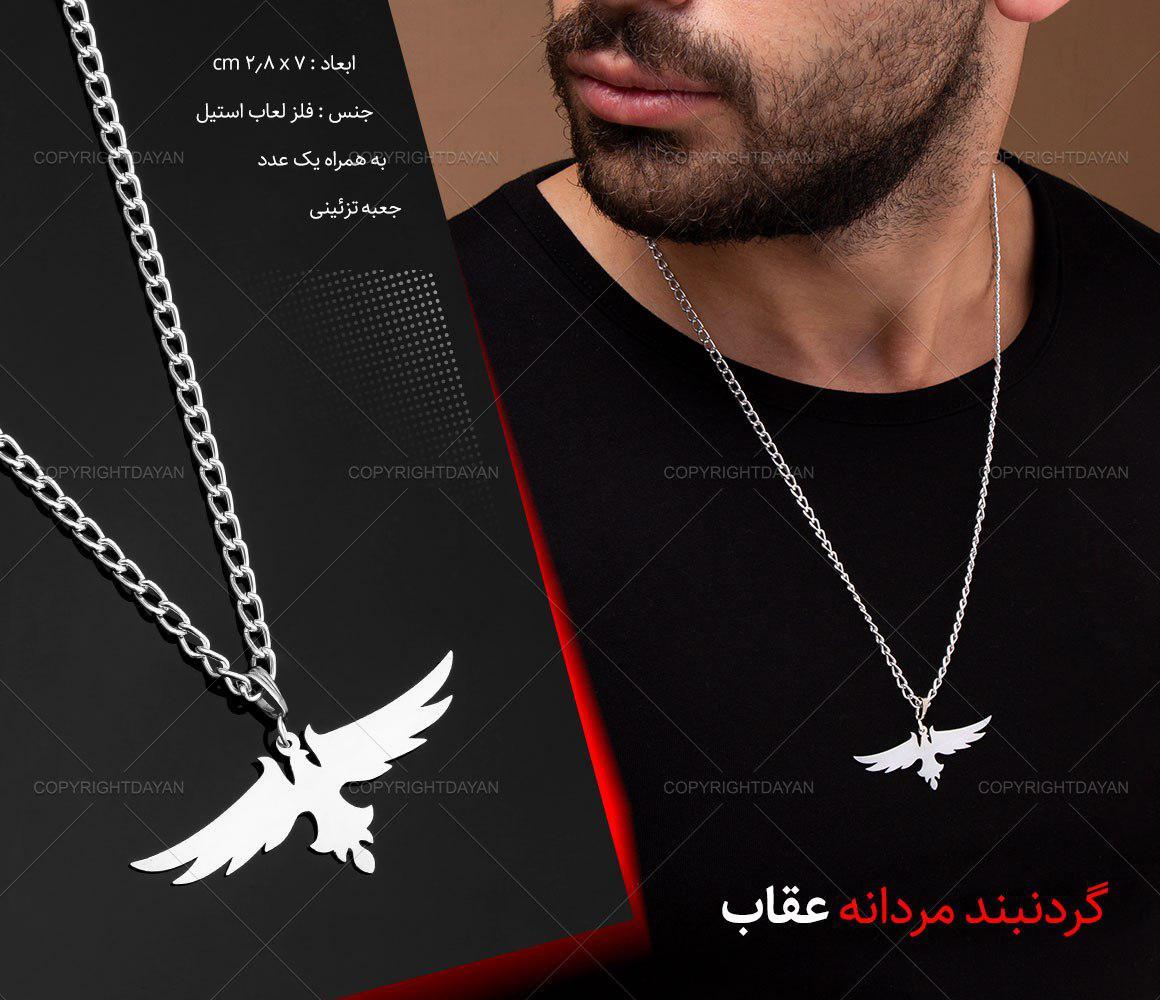 گردنبند با پلاک مردانه عقاب استیل