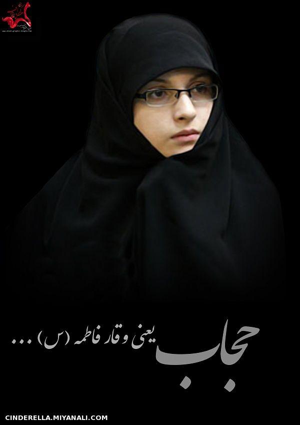 اکثریت بد حجاب ها و بی حجاب هایی که در ایران خواهان بی حجاب هستند همان بچه ها و نوادگان کشف حجاب رضاحانی در سال1314 شمسی هستند