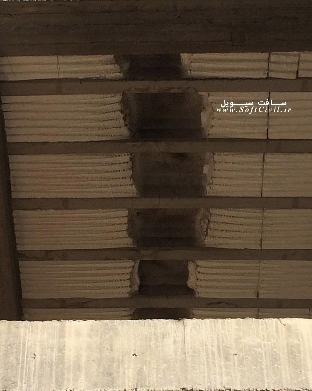 ایجاد انقطاع در یونولیت سقف جهت جلوگیری از انتقال حریق