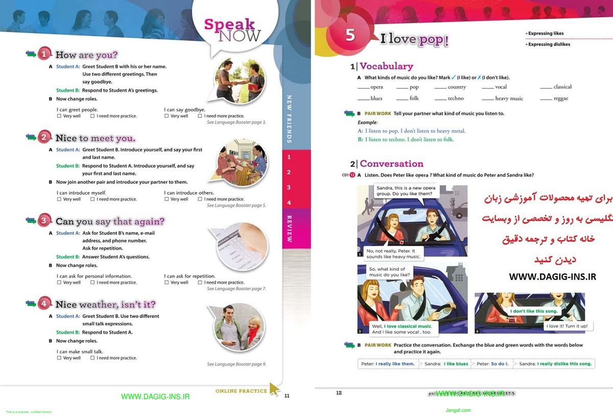 صفحه 11 و 12 کتاب اسپیک ناو 1 Speak Now