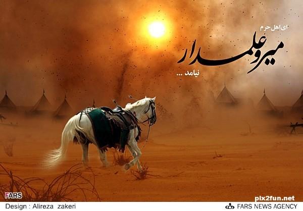 عاشورای حسینی تبلور یک الگوی راهبردی در هر زمان برای احیای دین و ارزشهای معنوی در اندیشه ها جان ها زندگی ها و تربیت و سازندگی است