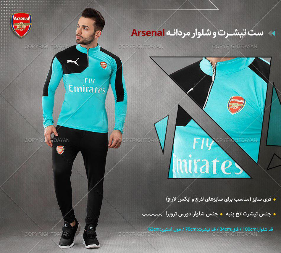 ست تیشرت و شلوار مردانه Arsenal مدل آرپل Arpel