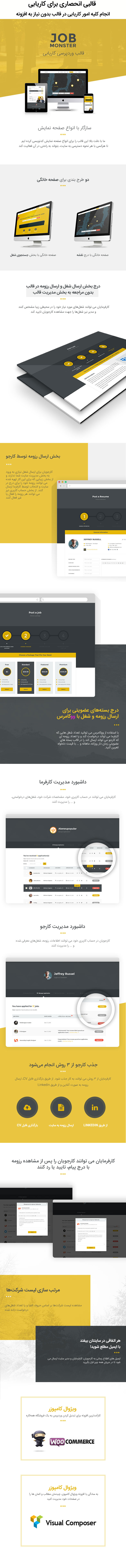Jobmonster - Job Board WordPress Theme -2